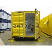 特种集装箱通讯设备箱机械设备箱太阳能板设备集装箱定制改装信合厂家