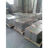 重庆(西南铝)7005挤压铝合金材料 7005超硬铝板