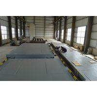 四川蜀衡供应电子地磅秤80吨、100吨