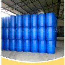 山东溶剂油 D40 D60 D80 D100 淄博芳香烃溶剂油厂家直销