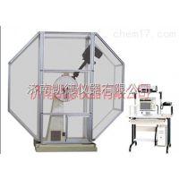 凯德仪器JBW-300C微机控制仪器化冲击试验机