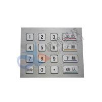 供应16键金属键盘,嵌入式金属键盘..(TC2002)