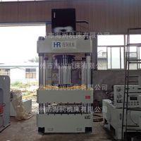 专业定制 400吨四柱多功能粉末成型压力机 海润直销