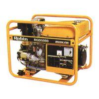 供应RGD5000E罗宾柴油发电机单三相电启动型西安原装进口商