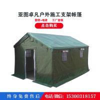 可定做户外工地帐篷 施工军工用养蜂养殖加棉帐篷(三层帐一居室,420D牛津布)