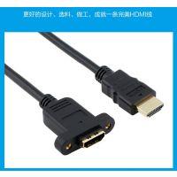 HDMI高清数据线公对母带耳朵锁螺丝延长线 富昌兴 直销