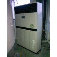 10匹柜式防爆空调,百科特奥防爆空调,工业防爆空调 10P柜式冷暖防爆空调
