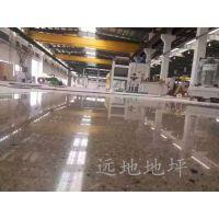 厂房混凝土地面防尘防渗加固翻新 无尘固化地坪施工