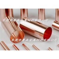 上海TP2紫铜盘管 空调制冷铜管现货 4 6 8mm毛细紫铜管厂家