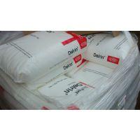 高粘度均聚甲醛 Delrin FG150 美国杜邦POM 食品级