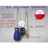 供应白蚁药粉喷球 新式改进型喷球 铜管喷球 白蚁喷球 铜管喷粉