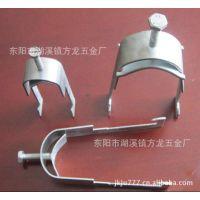 专业设计金属管卡不锈钢金属抱箍 卡箍管夹管卡