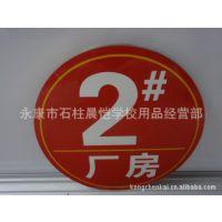 不锈钢办公室门牌 高档科室牌 腐蚀牌 公司门牌 标牌制作