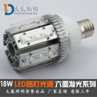 LED铝材玉米灯18W 大功率太阳能路灯更换灯 E40E27 螺口路灯专用