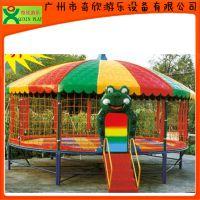 厂家直销广州奇欣儿童蹦床,儿童跳跳床,物美价廉(QX-117D)