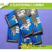 批发模具钢钻头 UT钻咀 代理销售韩国进口优质高速钢麻花钻头
