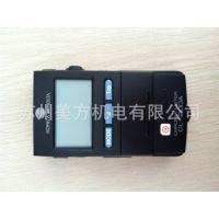 供应美能达CL-200A色彩照度计