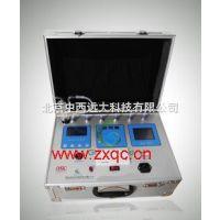甲醛检测仪器(八合一豪华双箱)价格 YMGM-8-1