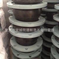 【现货供应】优质橡胶软接头 1.0mpa法兰橡胶接头 普通介质发货快