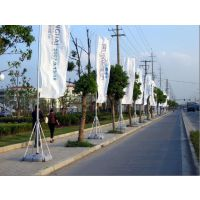 厂家加工订制彩旗户外3米5米7米注水刀旗旗帜