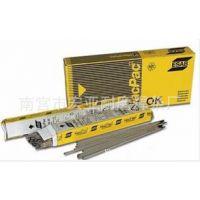瑞典伊萨OK67.55焊条 E2209-15双相不锈钢焊条