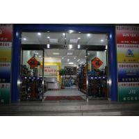 上海鹭加环保设备有限公司