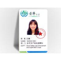 竖版胸卡制作,北京胸卡制作,PVC人像卡制作