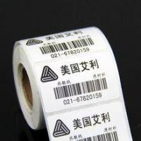 供应铜版纸标签 外箱标签 外箱贴纸 耐磨耐刮标签 不干胶标签