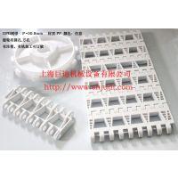 OPB塑料传动链, 优质OPB大孔型网带
