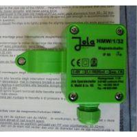 德国Raja-Lovejoy SP650044 SPIDEX GG A65.50H7