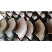 厂家直销国标焊接碳钢DN200无缝弯头