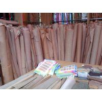 供应欣博佳自然色软木布专业鞋材包装厂家供应 XBJ-049