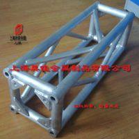 铝合金truss架上海厂家批发300*300铝合金铝板铝架供应桁架制作