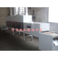 河南微波干燥设备 20KW微波干燥机