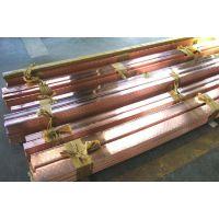 紫铜排价格 T2紫铜排现货 镀锡铜排厂家 铜排厂家 紫铜板价格