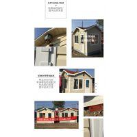 鞍山移动房屋别墅,景观轻体房,欧式小别墅,新概念别墅厂家