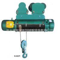 供应电动葫芦大量直供,10tCD1(MD1型)型钢丝绳电动葫芦 价格低廉