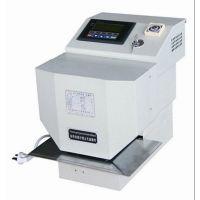 防伪标识转印机 自动防伪膜热转印机