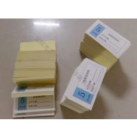 西乡不干胶标签设计制作店,宝安出货标签设计印刷商,固戍不干胶贴纸设计定做,包送货。
