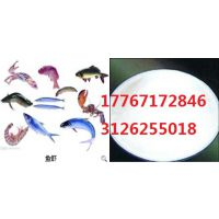 吉康养鱼虾用鱼药诱食剂让鱼虾抢着吃提高利用率