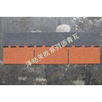 供应泽皓西安泽皓沥青瓦 玻纤瓦 油毡瓦,价格实惠,进口彩砂, 13093717277