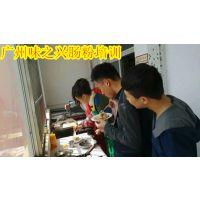 哪里有学肠粉技术 广州肠粉的做法