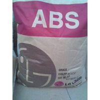 ABS AF-312C/韩国LG ABS AF-312C/阻燃ABS AF312C/中国供应商