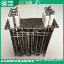 【宇恒工厂】组合式高温加热管 组合式法兰加热管 干烧加热管