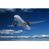 国际快递货代代理四大快递优惠价格时效,快捷,美国,新加坡,马来西亚,澳大利亚,日本,欧州,英国,法国
