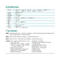 中西 尿液分析仪 型号:M193656库号:M193656
