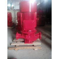 工厂店多级消防泵XBD7.4/10-65L江洋高扬程