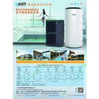热水器安装|防城港市热水器|唯金热泵热水专家