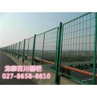 公路护栏网报价,汉阳公路护栏网,龙泰百川栅栏