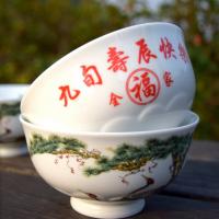 陶瓷寿碗定做加字,礼品寿碗定做价格